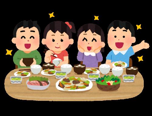 rainbow88 Special Set Meals